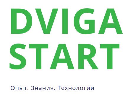Олеся Бреус в DVIGA START.