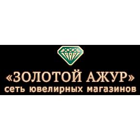 Сеть ювелирных магазинов